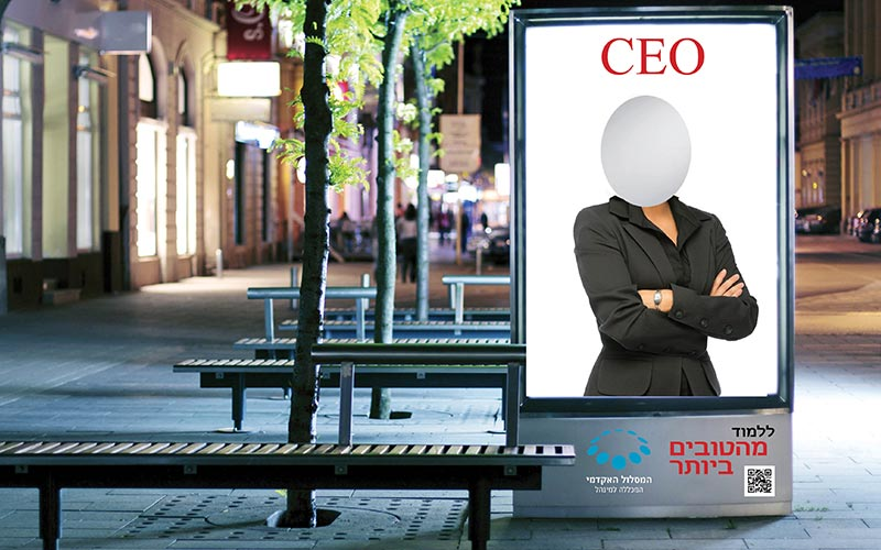studio-sade-article-guerrilla-advertising-003
